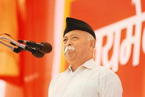 3rd year Sangh Shiksha Varg concludes, Mohan Bhagwat demands Govt to reclaim PoK