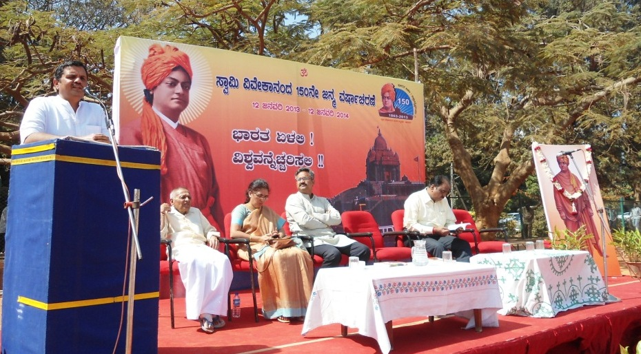 ಒಂದು ಆದರ್ಶವನ್ನು ಮನಸ್ಸಿನಲ್ಲಿ ಹೊತ್ತು ಅದಕ್ಕಾಗಿಯೇ ಬದುಕಿ: RSS ಪ್ರಾಂತ ಪ್ರಚಾರಕ್ ಮುಕುಂದ್