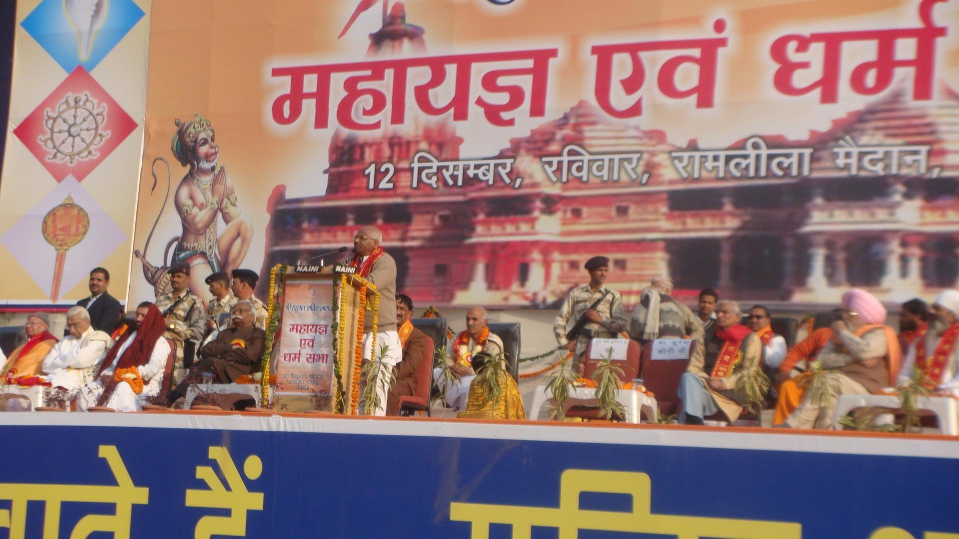 RAMLILA MAIDAN: New Delhi