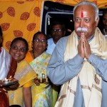 Mohan ji Bhagwat arrived at the Hindu Shakti Sangama Hubli