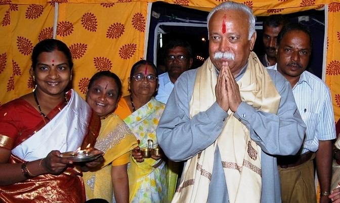 Photo Gallery 3 : Hindu Shakti Sangama