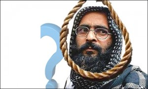 The Jaish-e-Mohammad terrorist , Parliament attack convict Afzal Guru has been hanged.