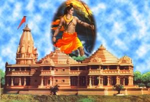 Rammandir-B