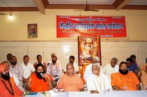 KMM Baithak Haridwar-0