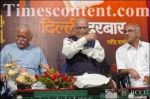 Mohan Bhagwat- LK Advani-Vilas-Dangre in a programme: FILE