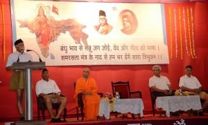 Mohan Bhagwat addressing the SSV Valedictory-June-6-2013-Nagpur