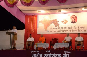 Mohan Bhagwat addressing the SSV Valedictory-June-6-2013-Nagpur (2)