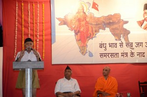 Mohan Bhagwat addressing the SSV Valedictory-June-6-2013-Nagpur (3)