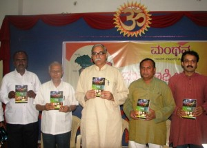 RSS Akhil Bharatiya Sah-Sampark Pramukh Arun Kumar released a book 'PARIVEEKSHANE' in an intellectual programme on Jammu Kashmir, organised by Manthana, Mysore at Madhavakrupa, RSS Headquarters, Mysore on June-30 Sunday evening