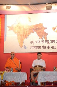 Nirmalananda Swamiji speaks at SSV Valedictory Nagpur June-6-2013 (1)