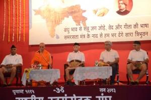 Nirmalananda Swamiji speaks at SSV Valedictory Nagpur June-6-2013 (2)