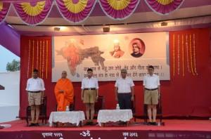 Pawan Jindal-Nirmalananda Swamiji-Bhagwat-Samarjit Gaekwad-Dr Dilip Gupta-SSV-Samarop Nagpur-June-6-2013-