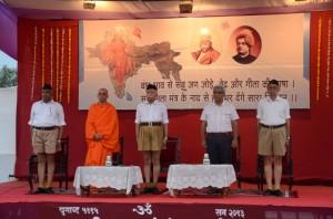 Pawan Jindal-Nirmalananda Swamiji-Bhagwat-Samarjit Gaekwad-Dr Dilip Gupta-SSV-Samarop Nagpur-June-6-2013--