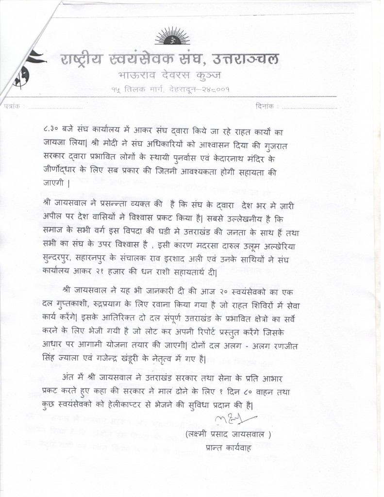 RSS Press Release from Uttarakhand June-23-2013-Page-2