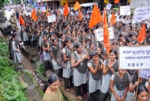 ABVP Protest at Uppinangadi