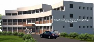 Adithya Jaalan College Raanchi