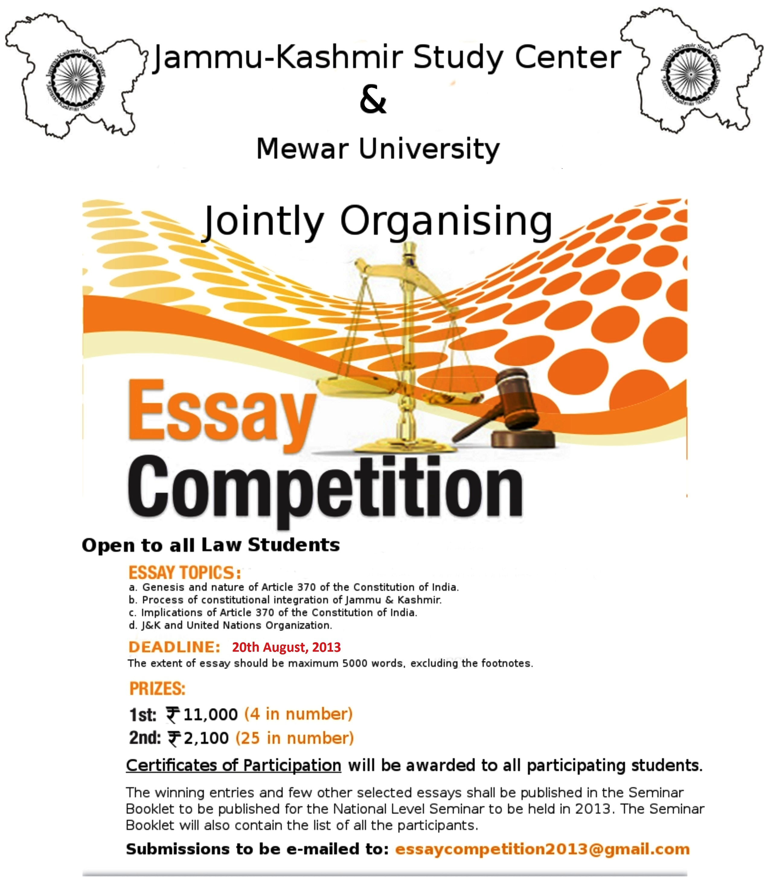 Public Health Essay Essay Competition Poster Into The Wild Essay Thesis also Compare And Contrast Essay Papers National Level Essay Competition On Jammu  Kashmir For Law Students  An Essay On Newspaper