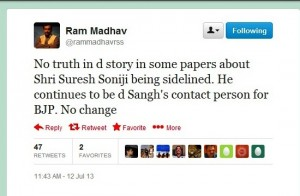 Ram Madhav in Twitter on Suresh Soni. July 12-2013