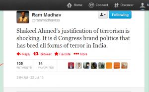 Ram Madhav on Shakeel Ahmed