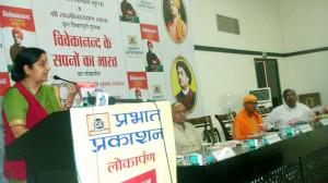 Udbodhan- Smt Sushma Swaraj