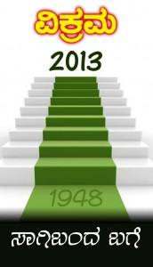 VIKRAMA 1948-2013