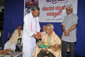Vikrama Office Inauguration July-7-2013 (16)