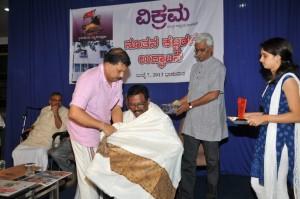 Vikrama Office Inauguration July-7-2013 (17)