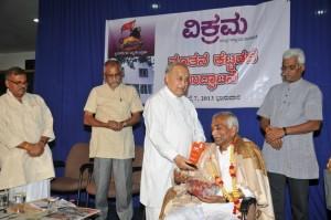 Vikrama Office Inauguration July-7-2013 (18)