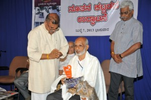 Vikrama Office Inauguration July-7-2013 (22)