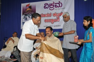 Vikrama Office Inauguration July-7-2013 (23)