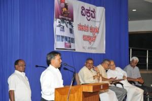 Vikrama Office Inauguration July-7-2013 (25)