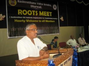 RSS Pranth Pracharak Shankaranand addressing the gathering