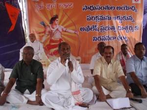 Hyderabad: VHP hold massive protest Sri Raghavulu International Secretary of VHP is addressing the Mass gathering