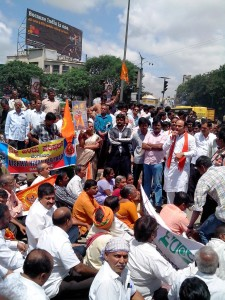 Bangalore: VHP Protested  in front of Town Hall