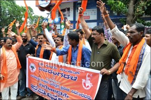 VHP Protest at Mangalore.
