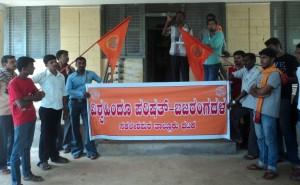 Sakaleshapura, Karnataka