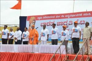 HUBLI- Bharat Doud -Speech