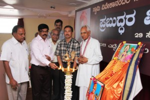 Intellectual Meet held at Shimoga Sept 29, 2013