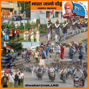 Lucknow, Uttara Pradesh