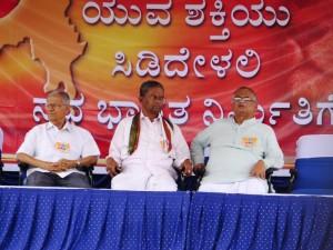 V Nagaraj, RSS Kshetreeya Bouddhik Pramukh, M Venkataram, RSS Pranth Sanghachalak, Dr Vaman Rao Bapat, RSS Mysore Vibhag Sanghachalak