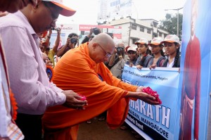 MANGALORE: INAUGURATION OF BHARAT DOUD