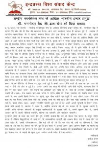 RSS Press Release Sept-09-2013
