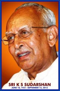 KS Sudarshan RSS Former Sarasanghachalak