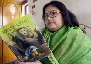 Sushmita Banerjee Datta