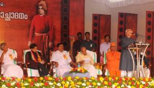 Dr Hamid Ansari speaks after unveiling Vivekananda Statue