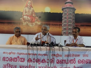 RSS General Secretary Suresh Joshi briefs Media  at ABKM