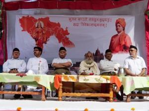 RSS Sarasanghachalak Mohan Bhagwat at Uttarakhand