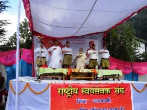 Mohan Bhagwat at Uttarakashi