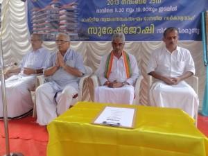 RSS Gen Sec Bhaiyyaji Joshi laid Foundation stone to KESARI Building