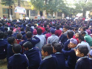 Govt School Singhawala Main